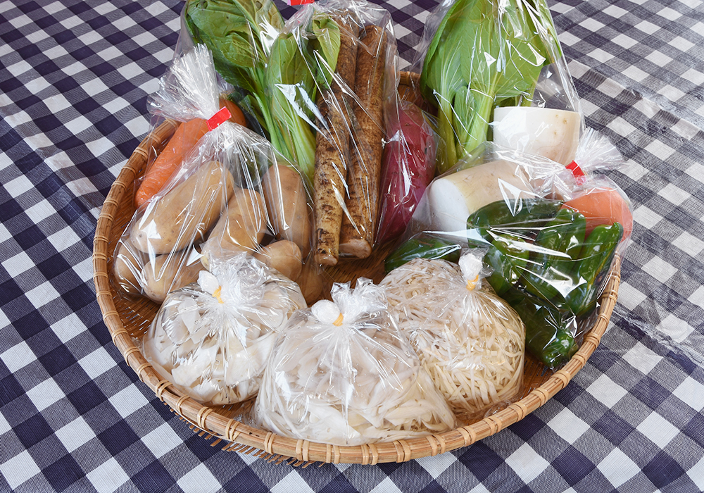 野菜の詰め合わせイメージ
